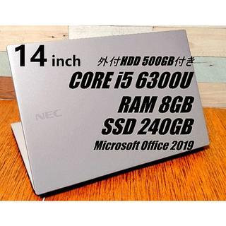 エヌイーシー(NEC)のポルシェくん様専用☆i5 第6世代 ノートパソコン Windows10 8GB(ノートPC)