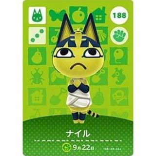 Nintendo Switch - どうぶつの森 amiibo カード 【No.188 ナイル】