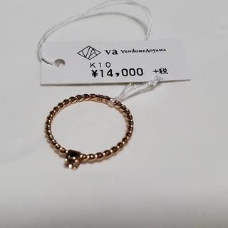ヴァンドームアオヤマ(Vendome Aoyama)の新品未使用ヴァンドーム VENDOMEAOYAMA K10 リング 7号(リング(指輪))