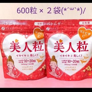 美人粒 ハトムギ 【2袋】 美容/健康/ダイエット