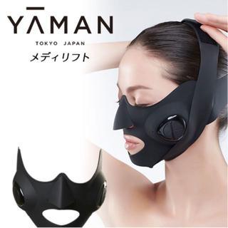 YA-MAN - 【新品未開封】YA−MAN EP-14BB ヤーマン メディリフト