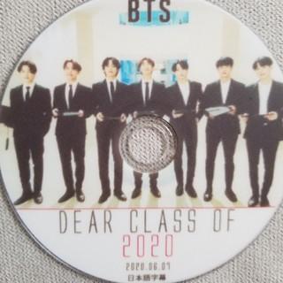 ボウダンショウネンダン(防弾少年団(BTS))のDear Class of 2020  高画質★バーチャル卒業式(アイドル)