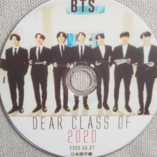 ボウダンショウネンダン(防弾少年団(BTS))のDear Class of 2020  高画質★バーチャル卒業式(ミュージック)