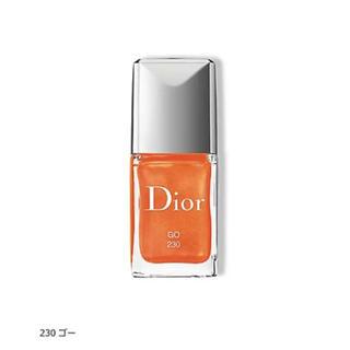 ディオール(Dior)のDior ヴェルニ ネイル 230(マニキュア)