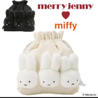 メリージェニー(merry jenny)のmiffy ならんだ ポシェット(ポーチ)