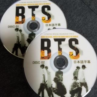 防弾少年団(BTS) - BTSの初作品劇場版★burnthestage★二枚組 高画質