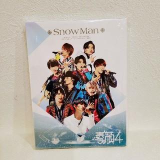 ジャニーズ(Johnny's)のSnowMan   素顔4  DVD(ミュージック)