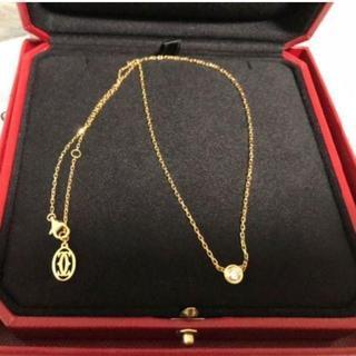 Cartier - 大幅値下げディアマン レジェ ネックレス SM ピンクゴールド ダイヤモンド
