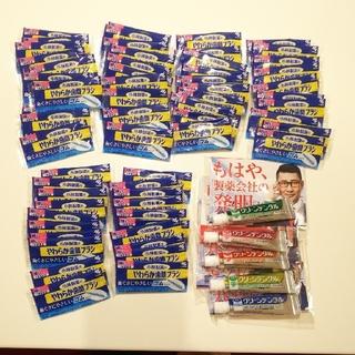 小林製薬 やわらか歯間ブラシ 60本 & クリーンデンタル 5種類