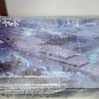 宇宙戦艦ヤマト2199ランベア