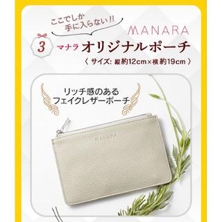 マナラ(maNara)のMANARA(マナラ)オリジナルポーチ 限定品୨୧⑅*.(ポーチ)