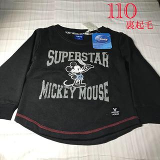 Disney - ミッキー110裏起毛トレーナー