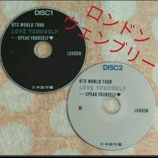 ボウダンショウネンダン(防弾少年団(BTS))のBTS✨SPEAK YOURSELF ロンドン ウェンブリー公演💕DVD2枚組(ミュージック)
