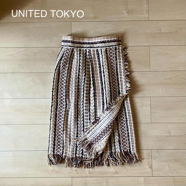STUDIOUS(ステュディオス)のUNITED TOKYO ユナイテッドトーキョー レディースのスカート(ひざ丈スカート)の商品写真