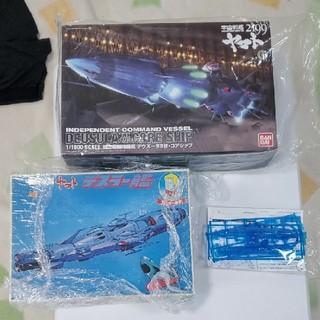 BANDAI - 宇宙戦艦ヤマト2199デスラー艦艇三点セット