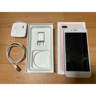 Apple - iPhone 7 Plus Rose Gold 128 GB au