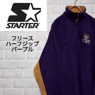 【人気カラー】90s スターター NFL ハーフジップ フリース パープル M