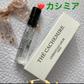 Christian Dior - ❤️メゾンクリスチャンディオール ミニ香水 テ カシミア 送料込み