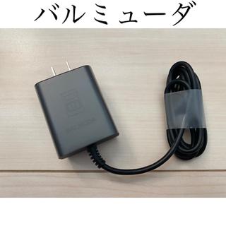 バルミューダ(BALMUDA)のバルミューダ スピーカー 充電器 c端子(スピーカー)