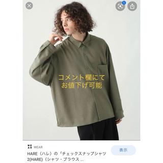 HARE - HARE シャツジャケット サイズS 定価12100円 多少のお値下げ可能