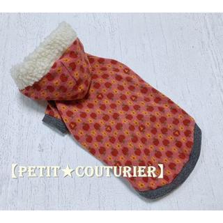 No.3360 ラグラン袖 りんご模様のフード付きパーカー Mダックス(ペット服/アクセサリー)
