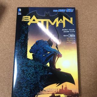 「バットマン:ゼロイヤー 暗黒の街」(アメコミ/海外作品)