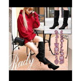 Rady - RADY★新品ブーツ