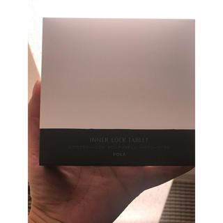 ポーラ(POLA)のお得 pola インナーロックタブレット180粒(その他)