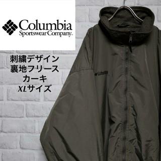 Columbia - 【人気カラー】90s コロンビア 中綿 ジャケット ブルゾン カーキ XL