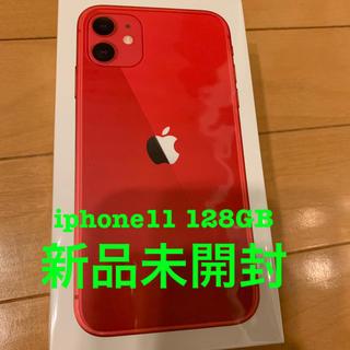 Apple - 新品 simフリー  iPhone11 128gb MWM32J/A RED