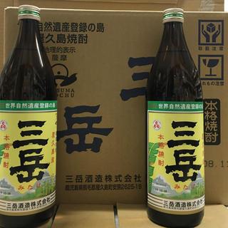 大人気の焼酎「三岳」900ml  12本(焼酎)