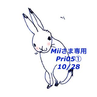 Primavista - *新品*プリマヴィスタくずれにくいきれいな素肌質感パウダーファンデーション05