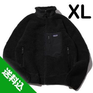 patagonia - 【XL】PATAGONIA Classic Retro-X Jacket