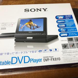 ソニー(SONY)のSONY DVDプレーヤー ポータブル(DVDプレーヤー)