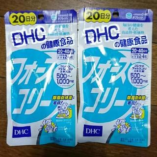 ディーエイチシー(DHC)のDHC フォースコリー(ダイエット食品)