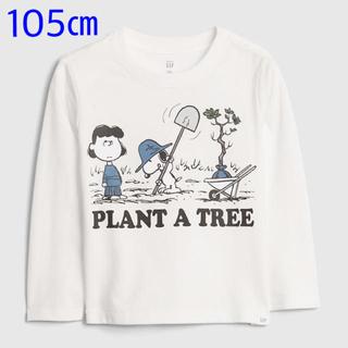 ベビーギャップ(babyGAP)のspecial price『新品』babyGap 長袖Tシャツ 105㎝(その他)