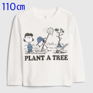 ベビーギャップ(babyGAP)のspecial price『新品』babyGap 長袖Tシャツ 110㎝(その他)
