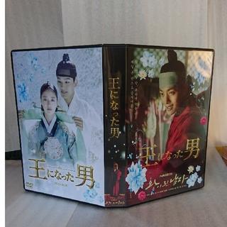 王になった男 吹替え切り替え付き全話  DVD10枚 ヨ ジング  イ セヨン(TVドラマ)