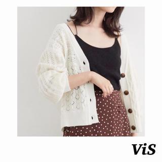ViS - 【新品タグ付き】ViS♥️ビス 透かし編み ニット カーディガン ボレロ