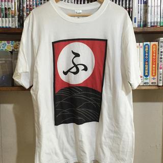 ファンキーフルーツ(FUNKY FRUIT)のこだま様専用ページ(Tシャツ(半袖/袖なし))