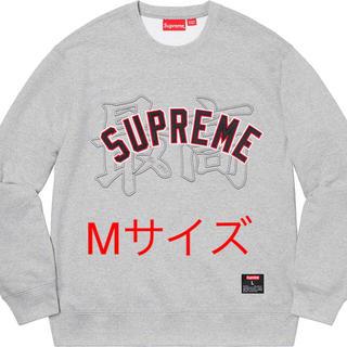 シュプリーム(Supreme)のSupreme Kanji logo Crewneck M Ash Grey灰(スウェット)
