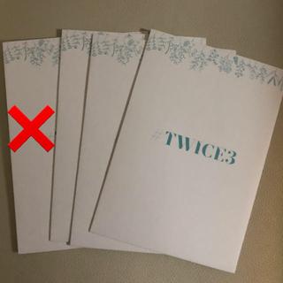 ウェストトゥワイス(Waste(twice))のTWICE ラントレ #TWICE3 未開封4枚セット(アイドルグッズ)