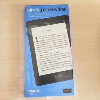 【新品未使用】kindle paper white 広告無し 8GB