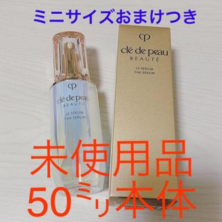 クレ・ド・ポー ボーテ - クレ・ド・ポーボーテ ルセラム50ml