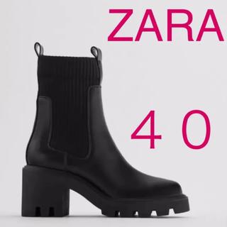 新品 ザラ ZARA ヒールトラックソール付きソックス風アンクルブーツ 40(ブーツ)