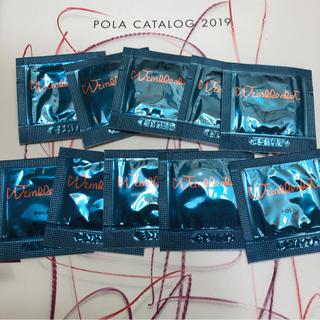 ポーラ(POLA)のPOLA リンクルショット メディカルセラム 10包(美容液)