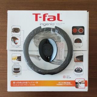 T-fal - ティファール T-fal バタフライガラスぶた16cm