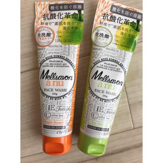 メルサボン(Mellsavon)のメルサボンアニュ 洗顔料(フラジールブーケの香り)(洗顔料)