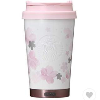 Starbucks Coffee - スターバックス  SAKURA ステンレスTOGO ロゴタンブラー2020