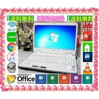 富士通 - 便利なおまけ付⛳FMV-NF-GW⛄SSD換装可&windows10